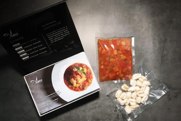 料理鼠王(尼斯蕃茄燉蔬菜佐法式麵疙瘩) 4