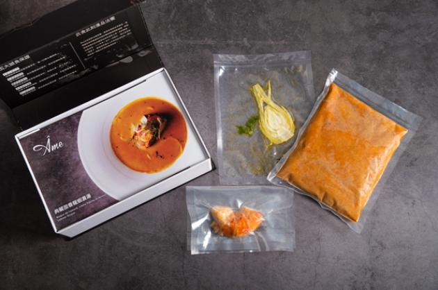 典藏茴香龍蝦濃湯 5